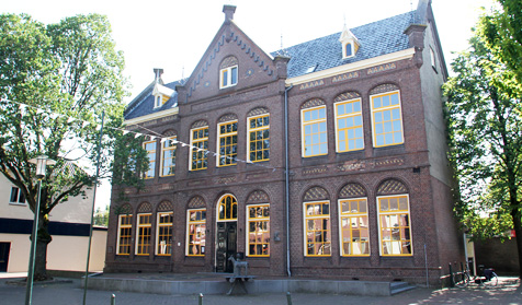 Over ons museum